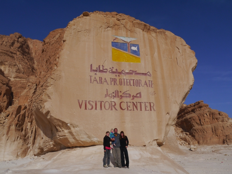 The visitor center sign - Travellingminstrel #