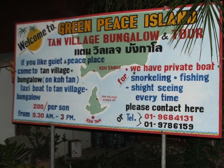 Koh Samui - Travellingminstrel #