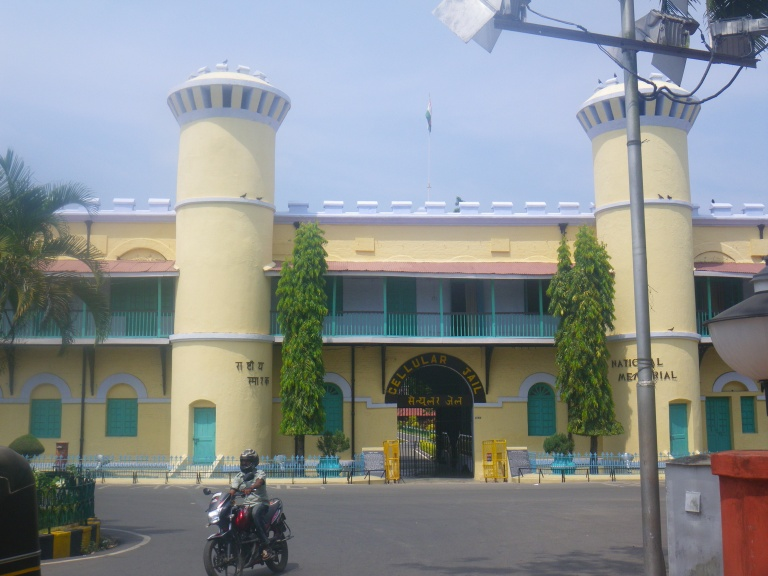 Cellular jail - Travellingminstrel.#